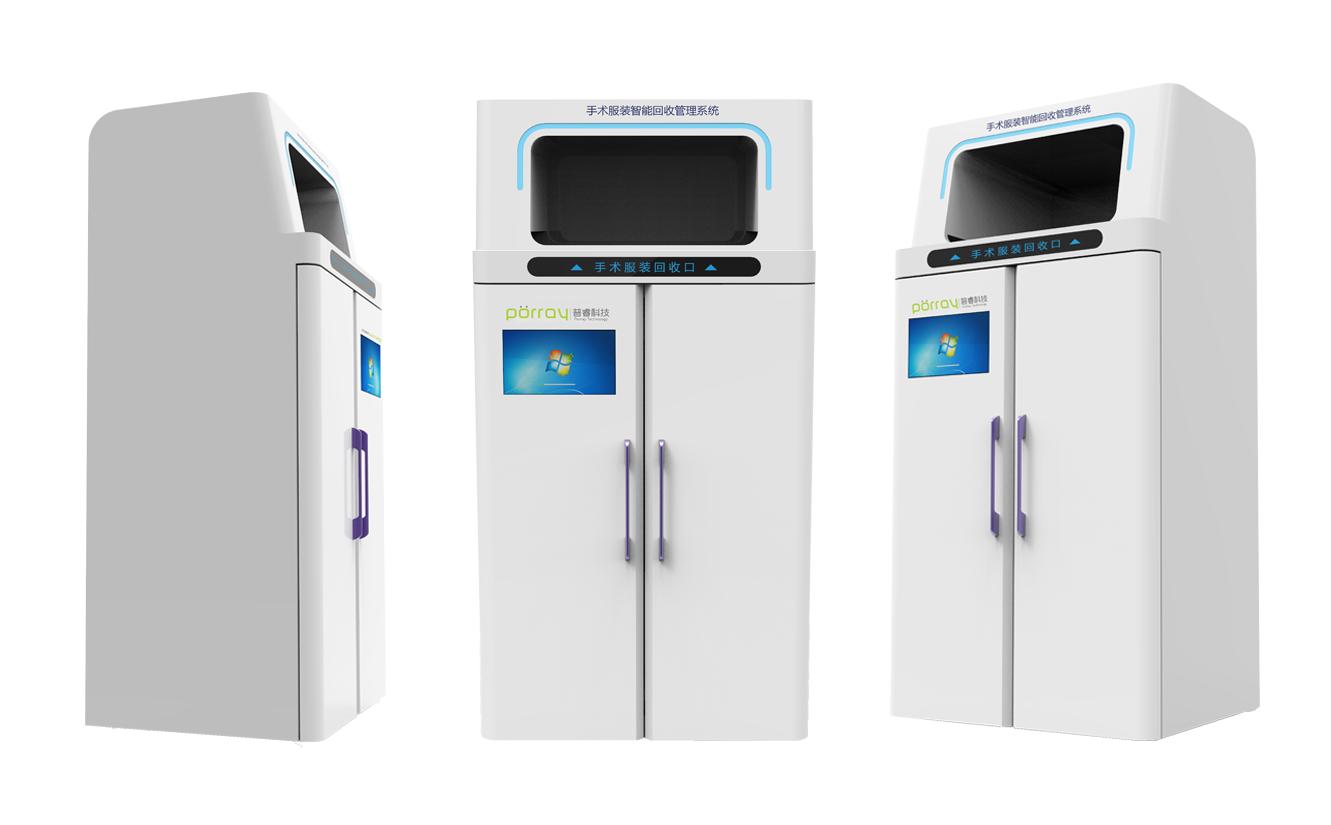 手术服装智能回收柜